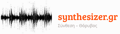 Synthesizer_Greece_Logo_Synthrotek
